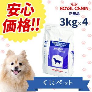 ロイヤルカナン 犬用 ベッツプラン セレクトスキンケア 3kg・この商品...