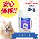 【ロイヤルカナン】 犬用 ベッツプラン セレクトスキンケア 8kg 【準療法食】