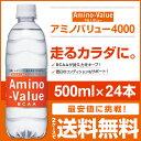 【最安値に挑戦】アミノバリュー4000 500ml×24本 1ケースから 大塚製薬 アミノバリュー