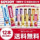 大塚製薬 SOYJOY ソイジョイ 12本まとめ買い 選べる...