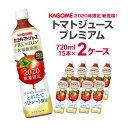 カゴメトマトジュースプレミアム食塩無添加 スマートPET 720ml×15本×2ケース2020年8