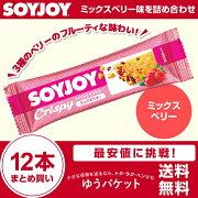 大塚製薬 ソイジョイクリスピー ミックス