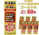 ヤクルト 葉っぱのミルク(7GX20袋入)×5個 [宅配便・送料無料]
