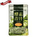 【ポイント4倍】オーガニックレーベル 酵素青汁111選セサミンプラス 60粒
