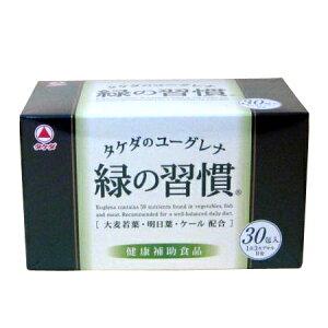 タケダ 緑の習慣 30包