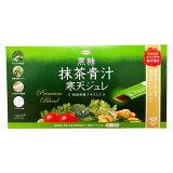 食物繊維不足に コーワ 黒糖抹茶青汁寒天ジュレ 30包