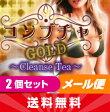 【送料無料】 お得な2個セット コンブチャGOLD 〜Cleanse Tea〜 100g メール便