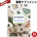 【2000円クーポン】最大31倍!Lara Republic 葉酸サプリメント 120粒 3袋セット