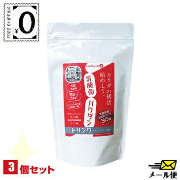 healthylife 乳酸菌バクダン ドリンク 30包 3個セット