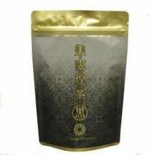 美爽煌茶の約3倍のパワー!美爽煌茶 (びそうこうちゃ)黒