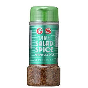 スパイス ガーリック シーズニング ジーエスフード サラダスパイス GSフード 130g