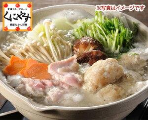 【送料無料】「媛っこ地鶏の水炊きセット(2人前)」 みかん放任園を有効活用し地鶏飼育