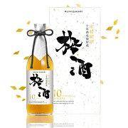 【数量限定】【母の日にオススメ】國盛十年熟成甕貯蔵梅酒720ml