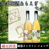 知多梅酒&もえぎセット