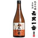 送料無料 特撰國盛 純米吟醸 元旦一番生原酒 日本酒 贈答日本……