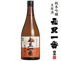 送料無料特撰國盛純米吟醸元旦一番生原酒日本酒贈答日本酒ギフト