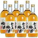 【ケース販売】おばあちゃんの梅酒 720ml 1ケース(6本セット) 國盛 中埜酒造 リキュール 梅酒 うめ酒 本...