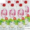 チョーヤ 本格梅酒 CHOYA 黒糖梅酒 720ml瓶 x 6本ケース販売 (リキュール) (梅酒)