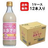 國盛 フルーツあまざけふんわり桃 1ケース(480g×12本)甘酒