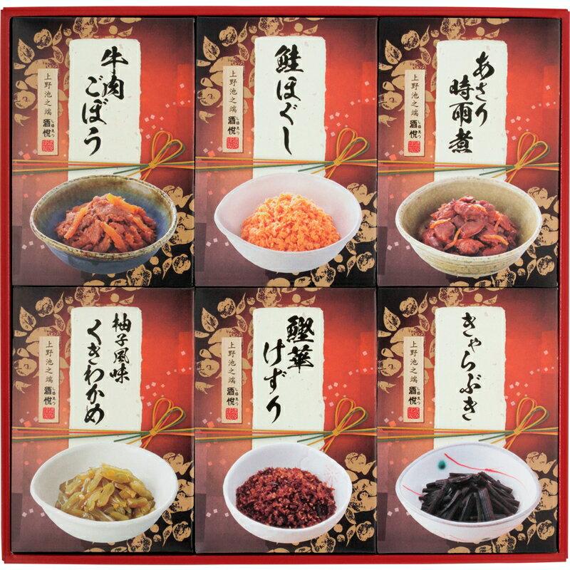 和風惣菜, 佃煮 Gift B4112-549