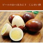 殻ごとスモークくんせい卵24個セット