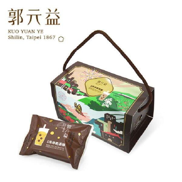 台湾ソールフード 郭元益日本橋店 タピオカミルクティーケーキ6個入りミルクティータピオカ台湾スイーツお菓子中華菓子食品有名老舗美