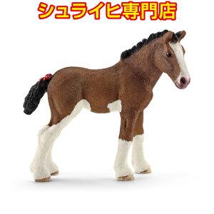 [متجر Schleich التخصصي] Schleich Clydesdale حصان شبل 13810 حيوان الشكل مزرعة العالم مزرعة العالم الخيول الخيول schleich