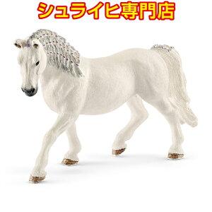 [متجر Schleich التخصصي] Schleich Lipizzana الحصان الإناث 13819 مزرعة الحيوانات الرقم العالم مزرعة العالم الخيول الخيول schleich