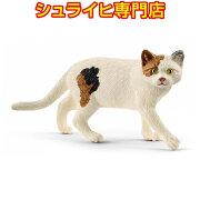 シュライヒ動物フィギュア13894ネコ(歩)