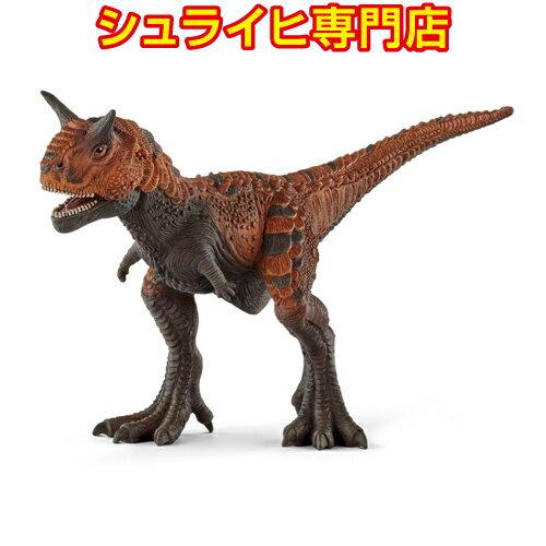 【シュライヒ専門店】シュライヒ カルノタウルス 14586 恐竜フィギュア 恐竜 ジュラシック・パーク Dinosaurs jurassic park schleich画像