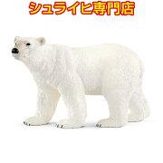 シュライヒ動物フィギュア14800シロクマ