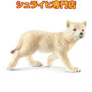 シュライヒ動物フィギュア14804ホッキョクオオカミ(仔)