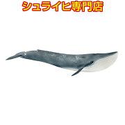 シュライヒ動物フィギュア14806シロナガスクジラ