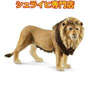 シュライヒ動物フィギュア14812ライオン