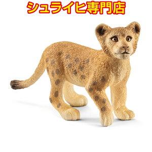 [Специализированный магазин Schleich] Schleich Lion cub 14813 Фигура животного Дикая жизнь Safari Safari schleich