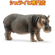 シュライヒ動物フィギュア14814カバ