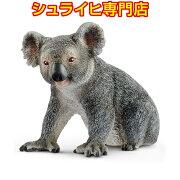 シュライヒ動物フィギュア14815コアラ