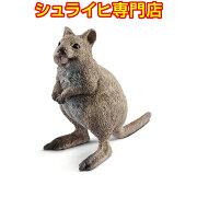 シュライヒ動物フィギュア14823クアッカワラビー