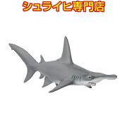シュライヒ動物フィギュア14835シュモクザメ