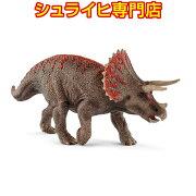 シュライヒ動物フィギュア15000トリケラトプス
