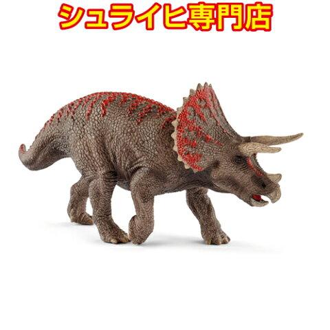【シュライヒ専門店】シュライヒ トリケラトプス 15000 恐竜フィギュア 恐竜 ジュラシック・パーク Dinosaurs jurassic park schleich