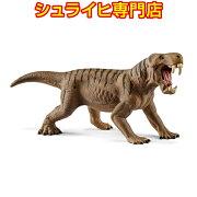 シュライヒ動物フィギュア15002ディノゴルゴン