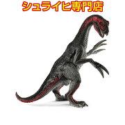 シュライヒ動物フィギュア15003テリジノサウルス