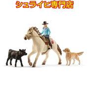 シュライヒ動物フィギュア42419ウエスタンライディングセット