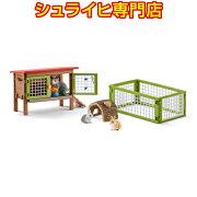 シュライヒ動物フィギュア42420ウサギ小屋セット