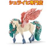 シュライヒ動物フィギュア70590フラワー・ペガサス