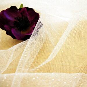 【チュール】ラメ ソフト チュール ホワイト(50cm・白・ホワイト・チュール・ラメ・キラキラ・ソフト・ドレス・ベール)