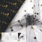 【全4色】ラメフロッキースター15D|デニールナイロンソフトチュール(50cm単位)