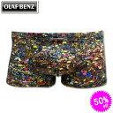 OLAF BENZ オラフベンツ ローライズボクサーパンツ RED1483 Pont Neuf Minipants