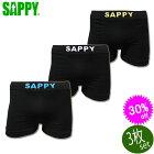 SAPPYサピー/成型ブラック3Pボクサー/3枚セット/D-662/ボクサーパンツ【あす楽対応】